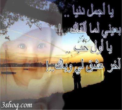 snawat aldya3 ahla sowar - YouTube - HD Wallpapers